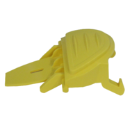 Cover Latch Clip - R0638700